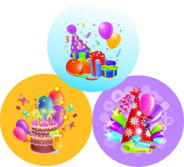 Tortenaufleger Geburtstag/Party 4cm