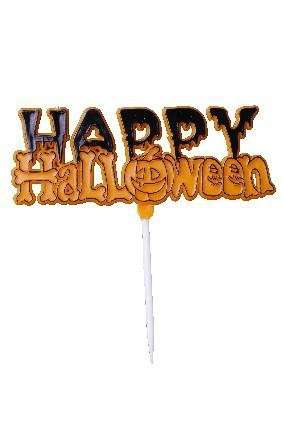 Happy Halloween Picker H-10-E-004/2